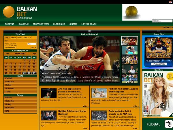 официальный сайт бк: