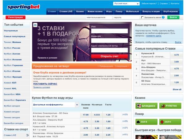 Министерство финансов предлагает узаконить ставки в интернете - Сетевое издание М24 - Москва 24