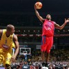 Ставки и тотализатор на баскетбол — онлайн, в букмекерских конторах