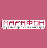 Обзор БК Marathonbet.com — букмекерская контора Marathon bet.com