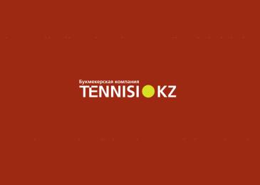 Отзывы о БК Tennisi – отзывы о букмекерской конторе Tennisi.com