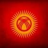 В Киргизстане запретили букмекерскую деятельность