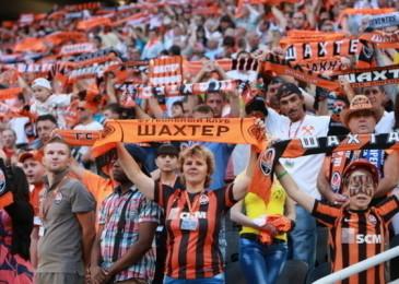 Прогноз: Шахтер-Александрия (19.07.15), Футбол