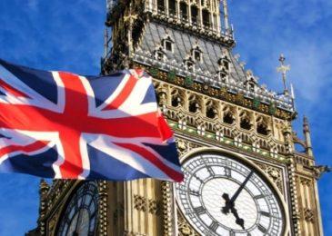 В Британии могут запретить рекламу букмекерских контор