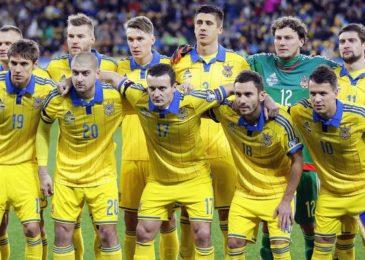 Прогноз: Украина — Мальта (06.06.2017), Футбол