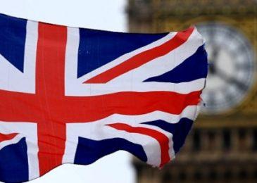 В Великобритании станут известны названия букмекера, которые не хотят бороться с лудоманией