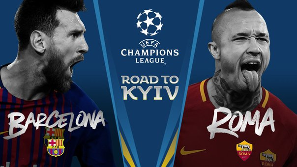 Прогноз: Барселона — Рома (04.04.2018), Футбол